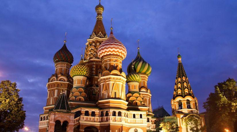 Rusia en la Biblia