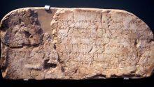 ¿Es cierta la Biblia? Prueba 1 - Arqueología