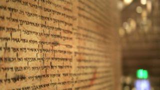 ¿Es cierta la Biblia? Prueba 2 - Los Manuscritos del Mar Muerto