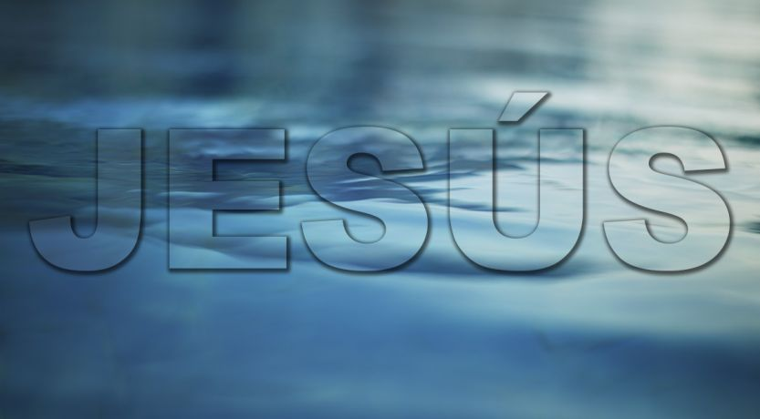 ¿Debemos ser bautizados únicamente en el nombre de Jesús?
