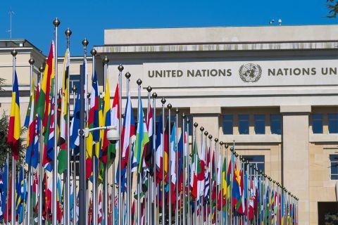 La búsqueda de la paz: 75 años de la Organización de las Naciones Unidas