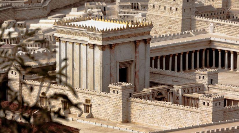 El monte del templo: su historia y el futuro