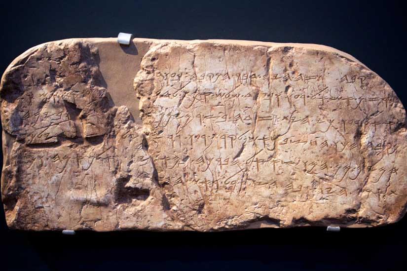 u00bfEs cierta la Biblia? Prueba 1   Arqueolog u00eda   Vida, Esperanza y Verdad